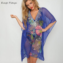 2017 Fashion Sexy Hot Selling mature colorful India digital print Cheap V Neck wholesale beachwear