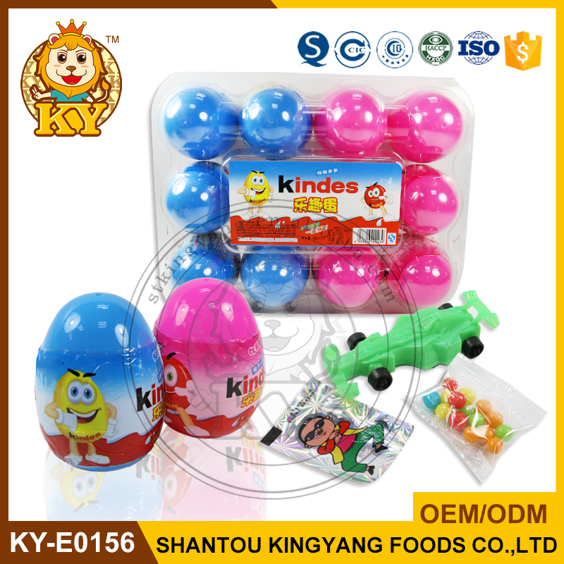 Plastic Surprise Egg Toy Candy With Toy