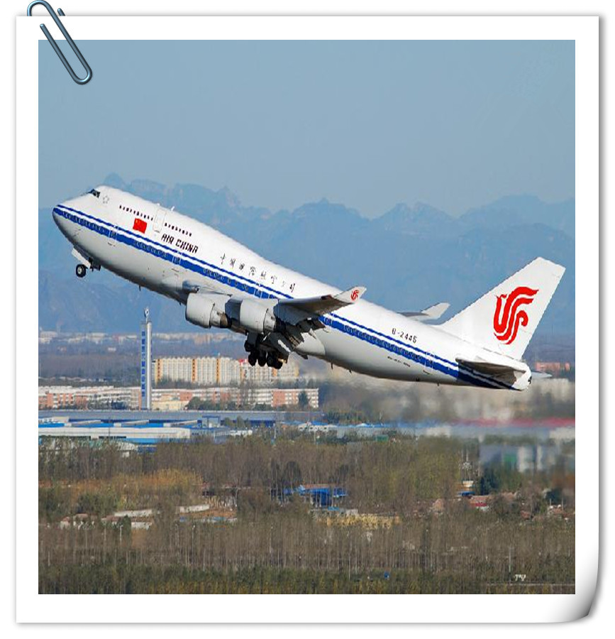 30% discount air freight in peak season from china to Great Falls -----Allen