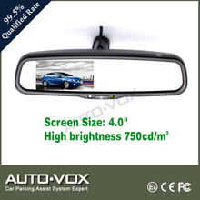 Auto adjust brightness car rear view mirror with anti-glare mirror