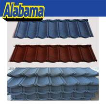 reply within 2 hours european roof tile low price roofing, new style sand coated steel roof tiles