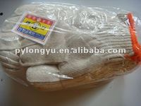450g high-quality cotton household working glove