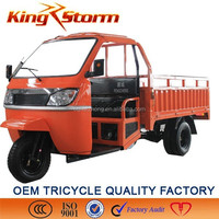 KSTZ50ZH-S 300cc water cooling 6 tires 1.8ton loading cargo tricycle three wheel motorcycle tuck