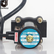 2W-200-20P DN20 Hydraulic Water Proof Plastic underwater electric solenoid Water Valve