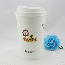 3oz-24oz Hot drinking disposable ripple wall costa paper coffee cup with lids