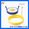 Special different shape silicone egg frying mould/egg mold