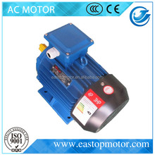 CE Approved Y3 34w refrigerator fan motor for crushers with aluminum housing
