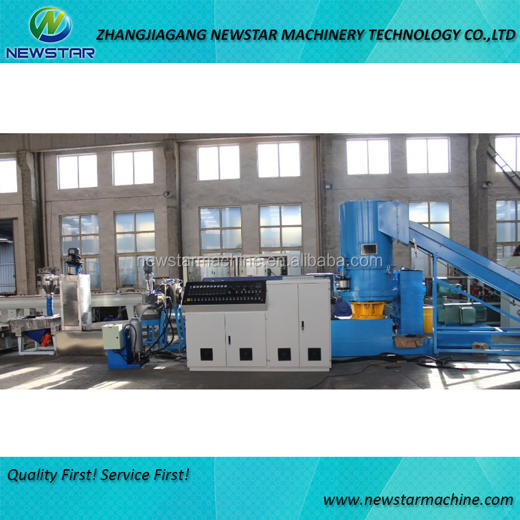 PE PP film agglomerator recycle plastic granules making machine price