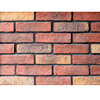 /product-detail/hs-z08-decoration-wall-brick-decorative-brick-wall-panel-artificial-stone-wall-panel-60609375276.html