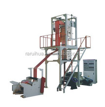 pe film recycling extruder