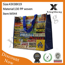 Professional factory supply Factory sale best selling Hot new products for 2015 personalized design pp woven shopping bag