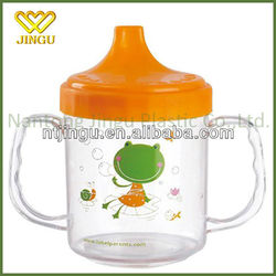 newest cool design Children Drinking Cup