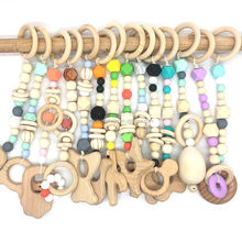 Wooden Teether Baby Play Gym Pram Toys Chew Silicone Teething Beads Stroller Hanging Toy