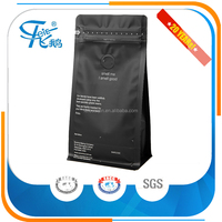 High qulity flat bottom packaging , flat bottom pouch , 8 side seal plastic bag