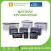 dry charged lead acid battery n80, dry charged lead acid car battery ,dry charged lead acid truck and ship battery