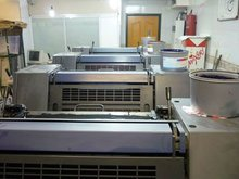 Printing Machinery