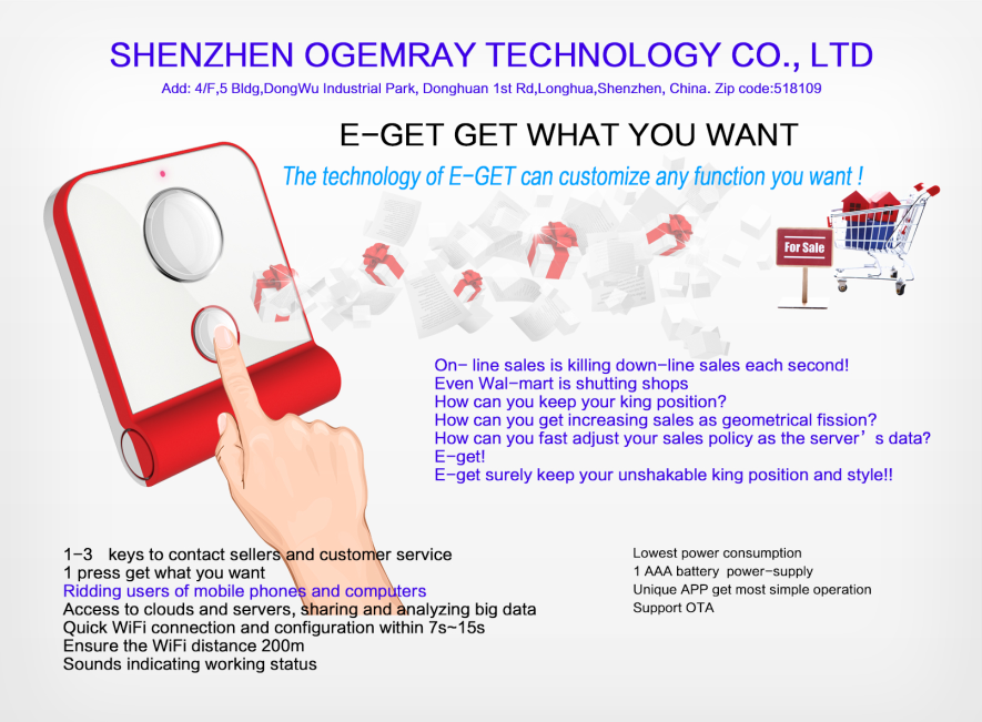 original shenzhen manufacturer SMART WIFI BUTTON SOLUTION shenzhen ogemray technology co.,ltd