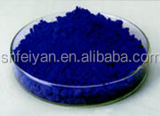 Granular and powder pigment ultramarine blue for paint ,coating,plastic