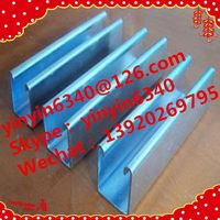 Competitive price Discount c profile c purlin c style steel