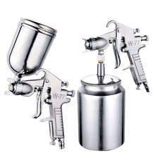 Free Shipping Pneumatic Spray Lacquer Tools W-77 Air Spray Gun Furniture Paint Sprayer Pneumatic Paint Spray Gun For Wood