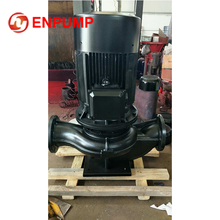 Durable and high quality pressure steam boiler feed water pump