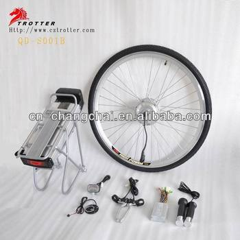 E-Bike lithium battery Conversion Kit 24V 250W with CE cheap for sale