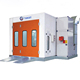 TG-70D Germany Quality Water Based Car Spray Booth/Auto Spray Booth/Car Paint Booth