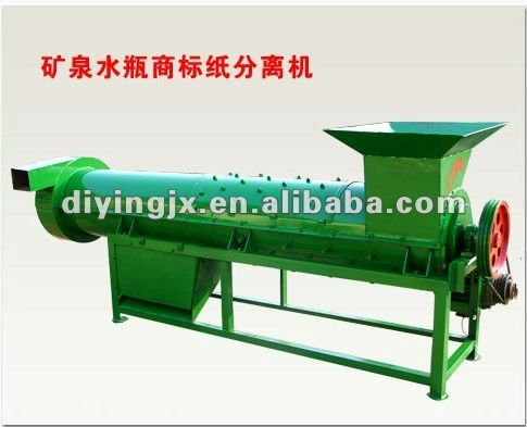 PET bottles delabelling machine