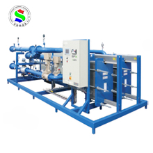 China manufacturer pipe heat exchanger unit for GEA