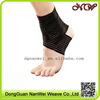 Winding adjustable bandage ankle pressurized elastic bandage football badminton professional basketball outdoors to protect