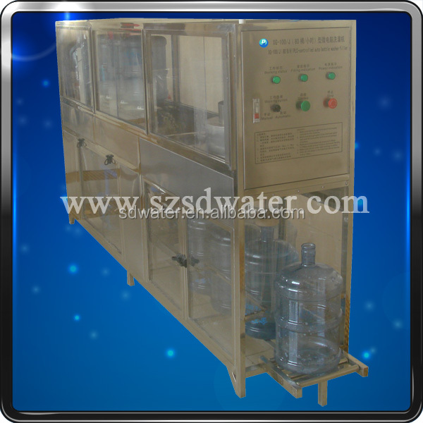 5 gallon drinking bottle water machinery washing&filling&capping system XG-100J/(450B/H)