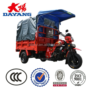 three wheel passenger motor cargo tricycle in philippines