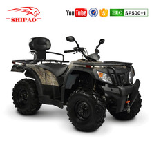 SP500-1Shipao big power 4*4 AT 500cc quad bike with EEC