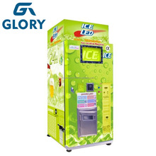 Electric Automatic Stainless Steel Ice Cube Vending Machine/Bagged Ice Cube Vending Machine/ Bulk Ice Cube Vending Machine