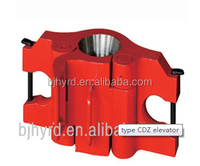 CDZ oil well drilling pipe elevator link