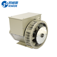 Kwise silent portable diesel generators