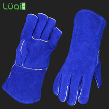 Cheaper Safety welding gloves