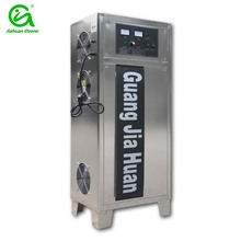 NEW GREEN AIR PURIFIER OZONE GENERATOR CLEANER