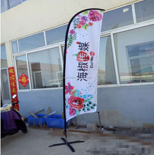 customized flag banner /beach flag