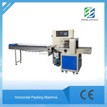CE approved horizontal flow packing machine price