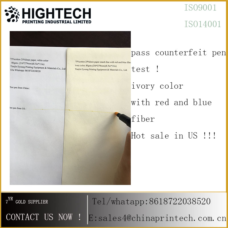 LYYT041hot sale pass counterfeit pen test banknote paper a4 no starch ivory color 85gsm