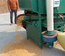 multifunctional cleaning cocoa beans grain winnowing machine