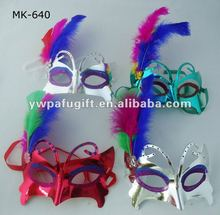 feather betterfly venetian eye mask party mask