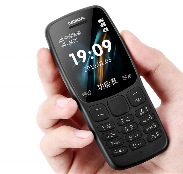 Unlocked GSM Dual-SIM Cell Phone <strong>w</strong>/ Camera and Big Battery - Unlocked Cell Phones 106