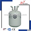 R406A China cheap refrigerant gas price for cooling system