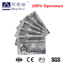 Free Sample Chinese Herbal Prostatic Healing Patch for Urinary Incontinence