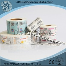 Popular China wholesale 2015 printing label,custom plastic bottle label printing for packaging