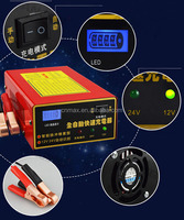 12v Universal Battery Charger Dynamo Charger