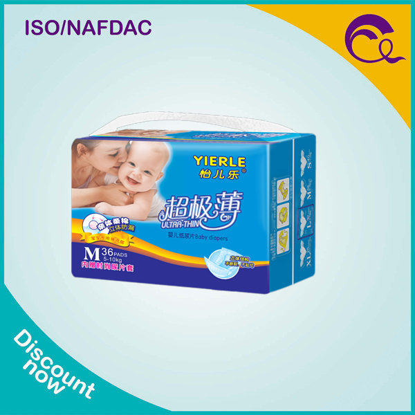 Ultra thin blue core baby products baby diapers in china