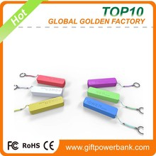 Best price mobile portable mini powerbank 2200mAH for gift